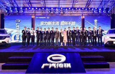 广汽传祺GE3启动预售 前五百客户享大礼包